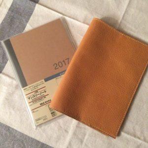 無印用手帳の革カバー