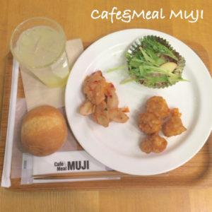 Cafe&Meal MUJI