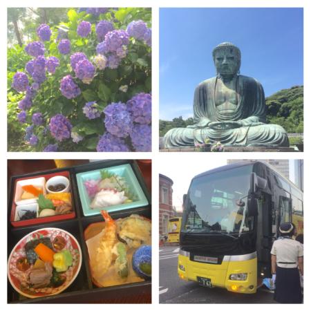 鎌倉はとバスツアー