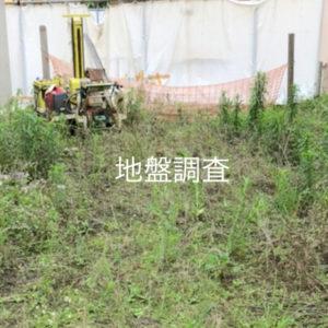 7坪の家地盤調査ハナヒヨ