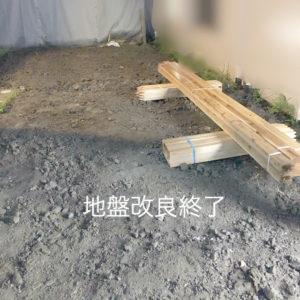 狭小住宅7坪の家地盤改良ハナヒヨ